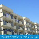 辻堂東海岸のマンション